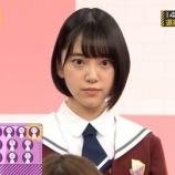 『【乃木坂46】堀ちゃん、選抜3列目端で不満気だったな・・・』の画像