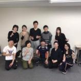 『日本妊産婦整体協会札幌テーマ2に受講してきました☆』の画像