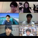 『大学生と社会人のオンラインお悩み相談会』の画像