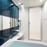 『浴室暖房を使って!ヒートショックを防ごう』の画像