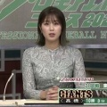 【画像】昨日のプロ野球ニュースの稲村亜美の衣装、やばすぎるwwywwywwywwywwywwywwywwywwyww