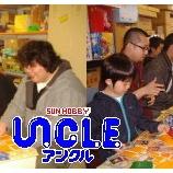 『ジム☆チャレンジ』の画像