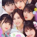 『顔の大きさが…www『乃木恋』最新トップ画面のインパクトが中々凄い件wwwwww』の画像