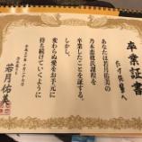 『【乃木坂46】メンバー企画の『乃木恋のリアルイベント』各内容一覧がこちらwwwwww』の画像