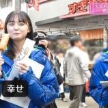 『【乃木坂46】口いっぱいに含んでモグモグする遠藤さくらさん、クッソ可愛すぎるwwwwww【gifあり】』の画像