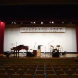 『愛知県豊川高校』の画像