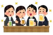 【悲報】職場の女さん、結婚した途端、飲み会で酒をガバガバ飲むようになるwwwww
