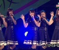 【欅坂46】ひらがなはまず自分たちのグループの色を出していくところからだなー