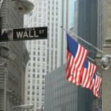 『防衛的投資家は『平均的リターンが期待できる金融株』を買う!バフェットの師匠であるベンジャミングレアム氏の教え。』の画像