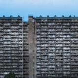 『『青葉台』のような元の地名が怖い場所』の画像