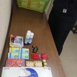 『【福岡】棚卸・・・物流実務』の画像