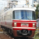 『南海電鉄 30000系 こうや』の画像