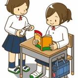 『【無料クリップアート】自習をする中学生の女の子のイラスト』の画像