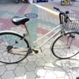 『1年と4か月後のリサイクル自転車』の画像
