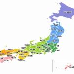 前川喜平「47都道府県名を暗記させるのはやめよう。県名は地図に書いてあるで十分」