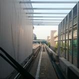 『【チャンギ空港ターミナル3】「THE HAVEN(ザ・ヘイブン)」ラウンジ訪問記』の画像