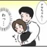 大人な時間~今にも死にそうな元カレに会いに行く(37)