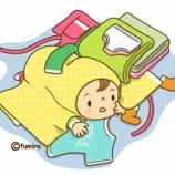 『洗濯ものと赤ちゃんのイラスト』の画像