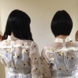 『【乃木坂46】堀未央奈、ダッシュで深川麻衣にwwwwww』の画像