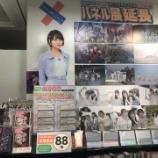 『[=LOVE] HMV大宮アルシェさん「推しである 大場花菜 さんが先日ご来店くださったのを記念し(イコラブ パネル展を)延長開催を致します…」』の画像