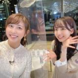 『【乃木坂46】この卒業生との共演!!!2ショット素敵すぎるな・・・』の画像