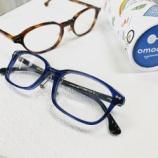 『こども用メガネとして注目されています『omodok eyewear』』の画像