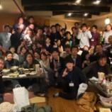『登録スタッフさん大感謝祭!「年末恒例の抽選会」をオンライン開催します!』の画像