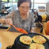 『ムーン/手作り昼食』の画像