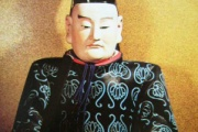 今川義元とかいう昔は公家のおじさん扱いの武将
