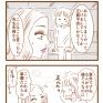 かげひなたに咲く花*第124話『着任前のレイ子先生』