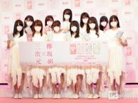 【画像】欅坂46土生瑞穂の身長が200cmあるのではないかと話題にwwwwwww