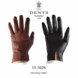 『入荷   DENTS (デンツ) 15-1026 ヘアシープ アンライナー』の画像