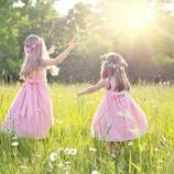 『【岡山の都市伝説】廃墟から出て来るピンクの子供たちの謎』の画像