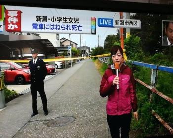 【新潟女児殺害事件】大桃珠生ちゃんが持っていたピンクの傘が見つからない・・・犯人が持ち去った可能性も
