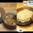 【盗】狙われた人気つけ麺店 パクリ疑惑 また韓国で 店に取材を申し込んだところ「責任者は日本にいて店にはいない」と拒否