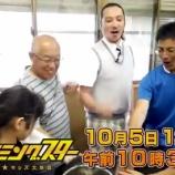『 [イコラブ] いおりさん沖縄行ってたのかw【野口衣織】』の画像