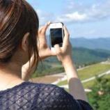 『一攫千金のチャンス?スマホで撮った素人っぽい写真が売れるサービス「Snapmart」』の画像