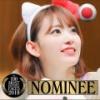 【IZ*ONE】宮脇咲良、「世界で最も美しい顔100人」に2年連続ノミネート【HKT48】