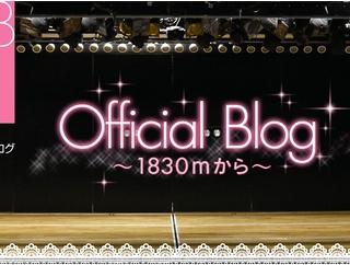 【チーム8】鈴木優香 活動再開のお知らせ