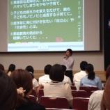 『教育委員会主催の講演会が続きます』の画像