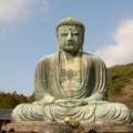 1238年3月23日は、「鎌倉大仏の建立開始の日」