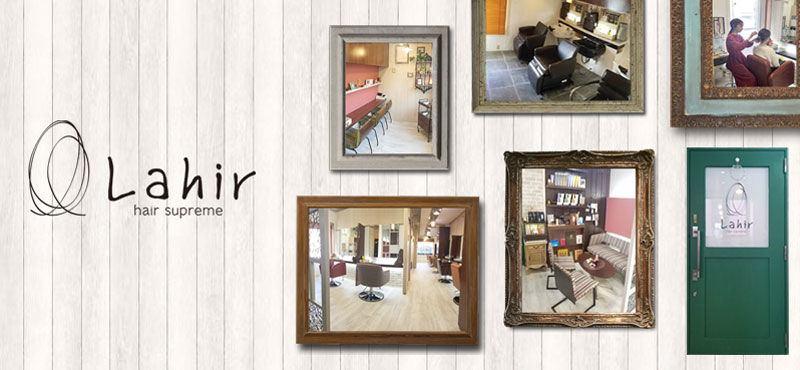 Lahir Staff Blog イメージ画像