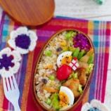 『炊き込みご飯のお弁当』の画像