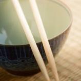 『お箸:「箸よく盤水を回す」』の画像