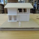 『家と 外構と 庭』の画像