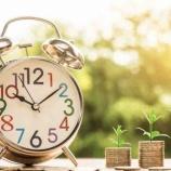 『72の法則って何❗️お金を2倍にするためには何年かかるの?』の画像