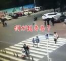【画像】この横断歩道で起きる事故を予想できたら天才