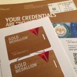『DAL ゴールドメダリオンカード到着』の画像