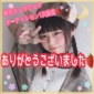 🌸報告🌸  💮mysta #東京ミュウミュウ声優オーディショ...
