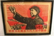 中国「観艦式で日本艦が旭日旗?全然構わんよどうぞ」 韓国ネット民発狂